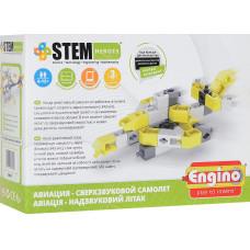 Конструктор ENGINO: STEM HEROES. Авиация. Сверхзвуковой самолет