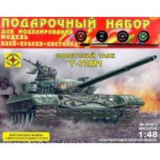Модель танк Т-72М1 (1:48) с микроэлектродвигателем