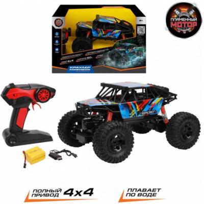 Краулер Р/У «Гидроход», 4WD, водный, аккумулятор, 870425