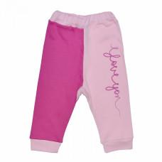 Штанишки для новорожденной девочки розовые Love интерлок Юлла 381и ап