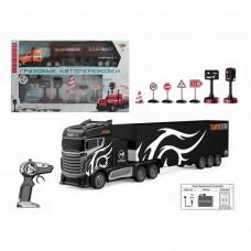 """Игровой набор """"Город машин"""", в комплекте: 4 предмета, аккумулятор, USB шнур, АА*2 шт не в комплекте, коробка 613071"""
