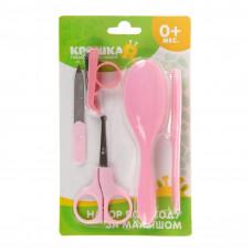 Набор по уходу за ребёнком, 5 предметов: щётка, расчёска, безопасные ножницы, пилочка и щипчики для ногтей, цвет розовый