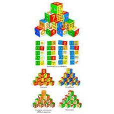 Кубики Умная математика