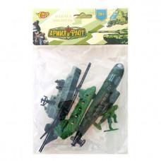 Игровой набор «Армия и Флот», предметов 5шт., пакет