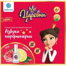 """Набор Сказочный парфюм """"Царевны"""", Даша"""