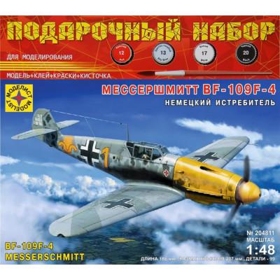 Модель для сборки Немецкий истребитель «Мессершмитт» BF-109F-4  1:48
