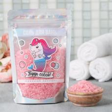 """Волшебная соль для ванн """"Будь собой!"""", 150 гр, ванильный аромат   4310584"""