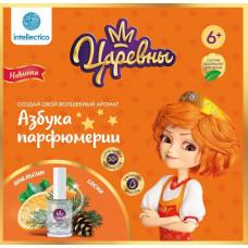"""Набор Сказочный парфюм """"Царевны"""", Варя"""