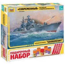 Модель для сборки «Эсминец Современный»