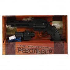 Револьвер с гидрогелевыми пулями, Играем вместе, для детей от 3-х лет