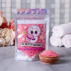 """Волшебная соль для ванн """"Ты просто космос"""", 150 г   4729440"""