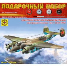 Модель для сборки Советский фронтовой бомбардировщик конструкции «Туполева» тип 2, СССР 1942г. 1:72