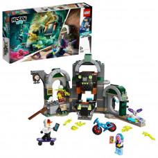 Конструктор LEGO Hidden Side Метро Ньюбери