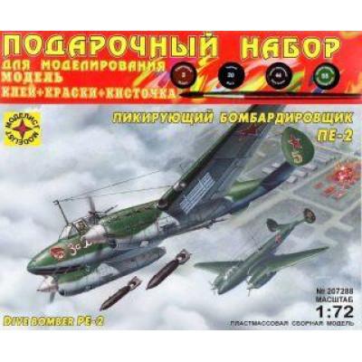 Модель Пикирующий бомбардировщик Пе-2 (1:72)