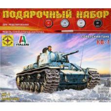 Модель для сборки Советсккий танк КВ-1 (1:72)
