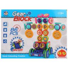 Конструктор Gear Block с ручным управлением 86 деталей, пульт 2 канала Наша игрушка