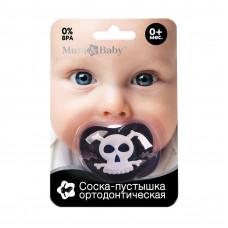 Пустышка силиконовая ортодонтическая «Пират», от 0 месяцев, с колпачком