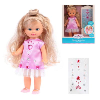 """Кукла Элиза 25 см """"Уроки дизайна"""", с наклейками 451337"""