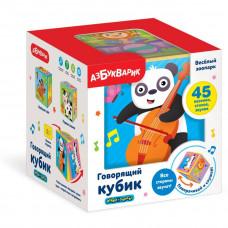 """Говорящий кубик """"Веселый зоопарк"""" Азбукварик 2798"""