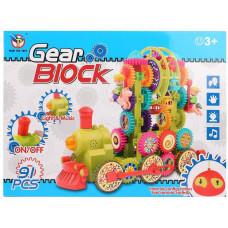 Конструктор Gear Block с ручным управлением 91 деталей, свет, звук, пульт 2 канала Наша игрушка