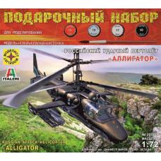 Модель для сборки Российский ударный вертолёт «Аллигатор»
