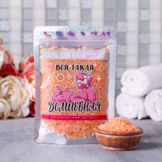 "Волшебная соль для ванн ""Вся такая волшебная"", 150 г   4729441"