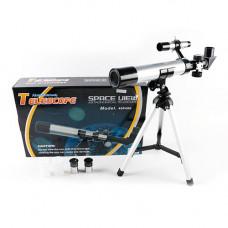 Набор «Домашний Планетарий», телескоп, 5 предметов, алюминий, серебристый