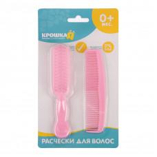 Расчёска детская + массажная щётка для волос, от 0 мес., цвет розовый