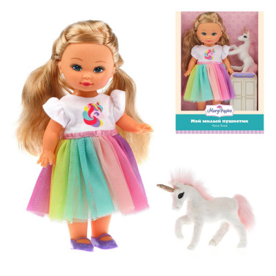 Кукла Элиза  25см Мой милый пушистик, единорог.
