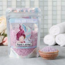 """Волшебная соль для ванн """"Ныряй в мечту!"""", 150 гр, лаванда 4310586"""