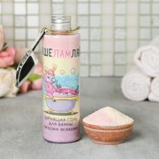 """Бурлящая соль для ванн """"ОшеЛАМляй"""", цитрус 4818853"""