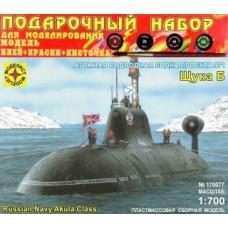 Модель подводная лодка проекта 971 Щука-Б (1:700)