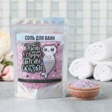 """Волшебная соль для ванн """"Которусалочка"""", 150 гр, ванильный аромат   4310587"""