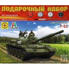 Модель для сборки Советский танк Т-62 (1:72)